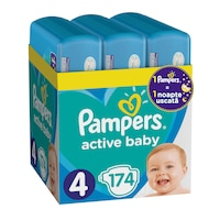 pampers nr 1 carrefour