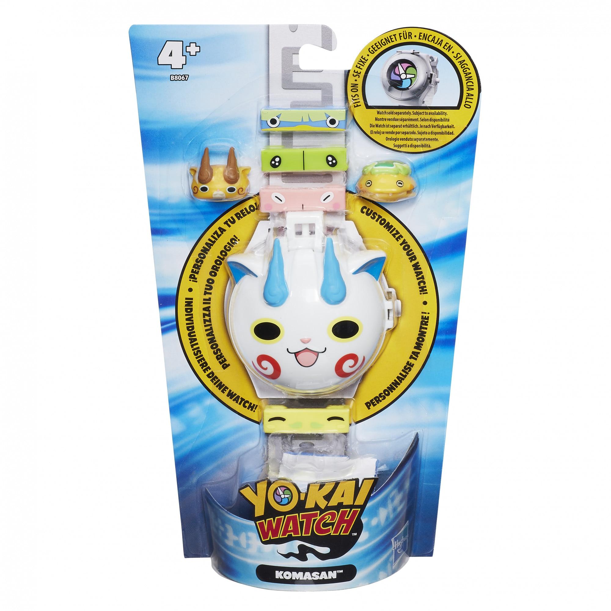 Fotografie Accesorii ceas de jucarie Yo-Kai, Komasan