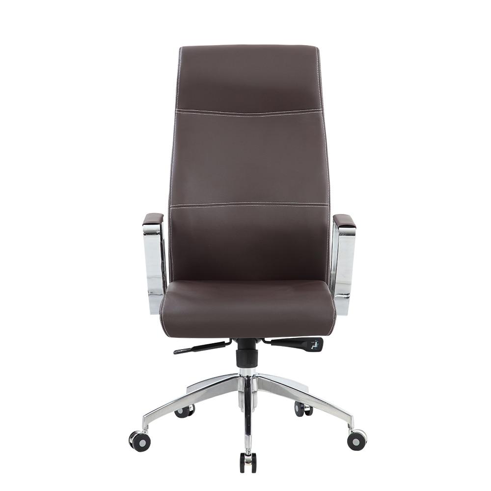 Kring Denver Ergonomikus irodai szék, PU, Barna eMAG.hu