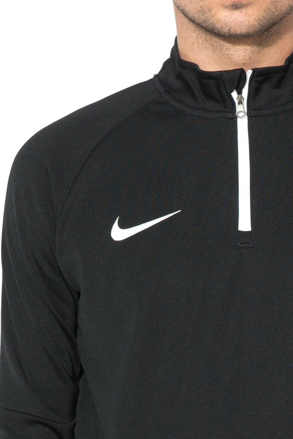 Nike, Kapucnis Kabát Polárbéléssel, Fekete, XL eMAG.hu