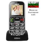 Мобилен телефон Maxcom MM462, Черен, БГ меню
