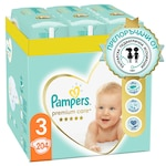 Пелени Pampers Premium Care XXL BOX 3, 6-10 кг, 204 броя