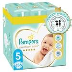 Пелени Pampers Premium Care XXL BOX 5, 11-18 кг, 136 бр