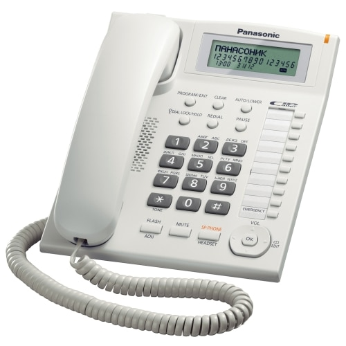 Fotografie Telefon analogic Panasonic KX-TS880FXW, Caller ID, Alb