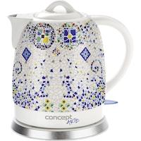 fierbator ceramica