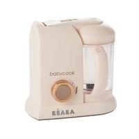 Babycook Beaba Macaron turmixgép, Rózsaszín