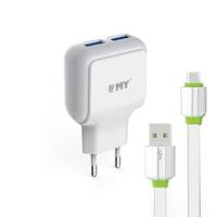 Мрежово зарядно устройство EMY MY-220 5V 2.4A, Универсално, 2 x USB, С Type-C кабел, Бял