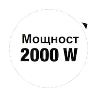Ел. скара Star-Light EGH-2000W