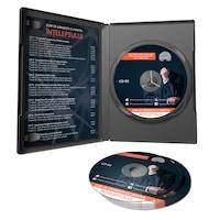 Cum sa gandesti cu mintea inteleptului - (Audiobook 8CD-uri - 256min/MP3)