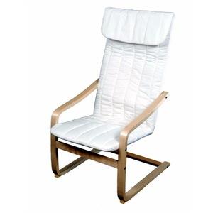 Fotel, babzsákfotel