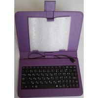Кожен калъф с клавиатура IV за таблет универсален съвместим с Huawei MediaPad T3 8.0 инча, лилав