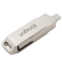 USB стик 32GB iUni iDragon Lightning и USB 3.0 iPhone/iPad, Сребрист